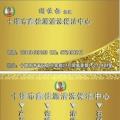 十堰市鑫佳源清洗保洁中心---成功案例