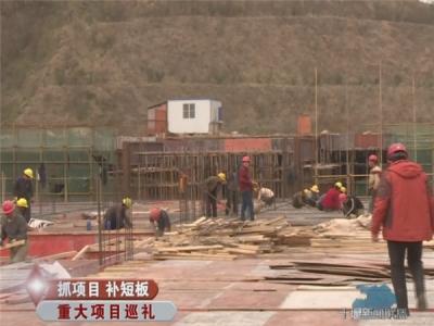 视频 一季度茅箭区启动建设40个重点项目 签约项目6个