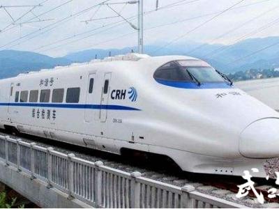 好消息!端午节小长假十堰加开三趟赴汉列车