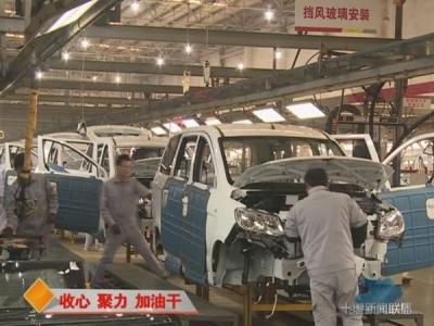 东风小康:深耕乘用车 打造百万辆级车企