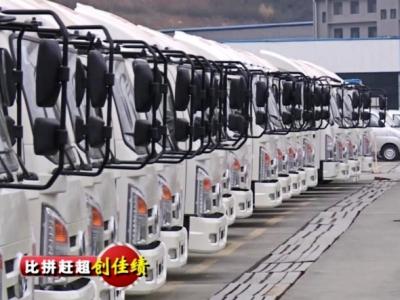 视频 一季度十堰汽车产业总产值360亿元 7年来最好开局