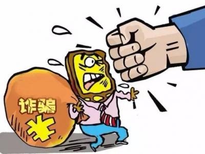 苏州一个多月149名学生遭遇通讯网络诈骗 损失22.5万