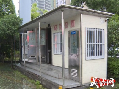 创文曝光台|北京北路三所公厕问题多