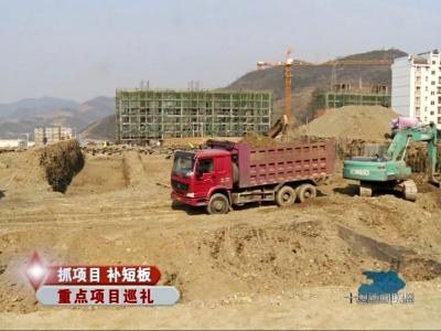 视频 竹山县:一季度固定资产投资同比增长10% 实现开门红