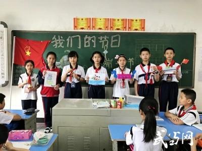 市人民小学:品端午文化,育传统美德
