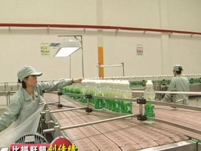 视频 一季度县域工业加快发展  绿色经济后劲十足