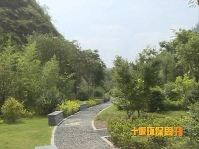 8月21日:十堰环保周刊