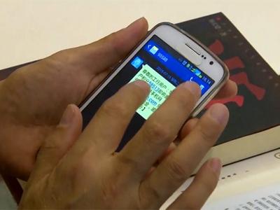 警惕短信链接 防止上当受骗