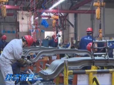 视频 丹江口市一季度预计完成地区生产总值39亿元