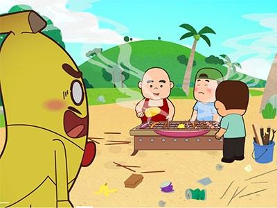 第14集《爱护沙滩 禁止烧烤》