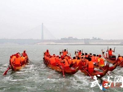 汉江郧阳段26日举行龙舟赛 42支龙舟队将展开角逐