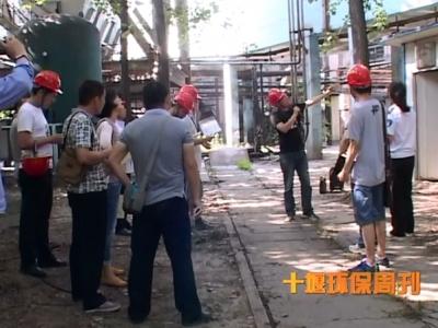 6月19日:十堰环保周刊
