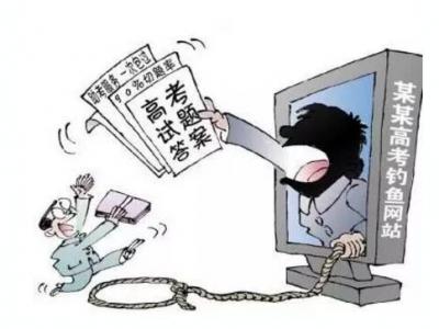 拘留或罚款!这些网络行为都是违法犯罪!
