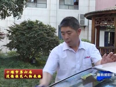 """溫國學:見義勇為好""""的哥"""""""
