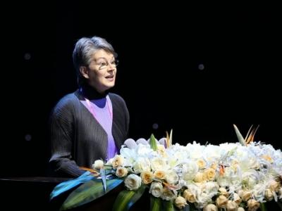 特蕾沙在本届国际道教论坛大会上致辞