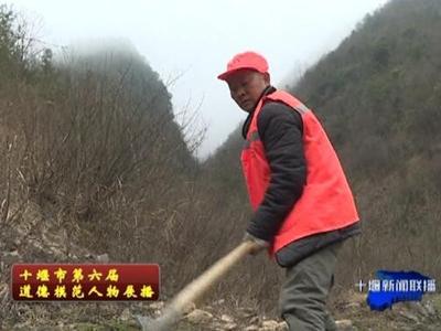 陈本贵:扎根深山养路人