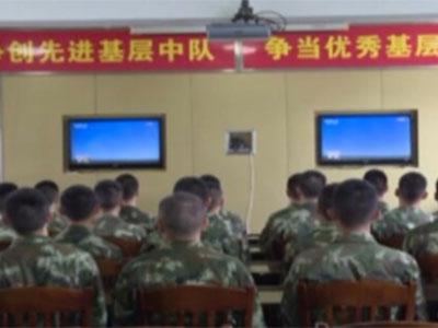 武警官兵收听收看建军90周年阅兵式
