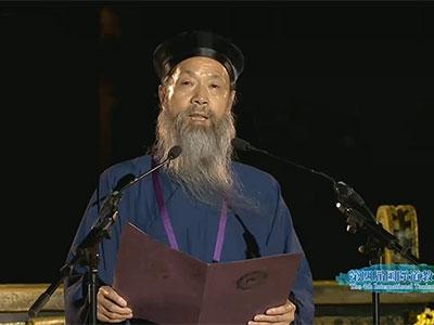 中国道教协会会长李光富致辞