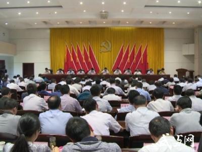 张维国要求: 坚定不移培植千亿级旅游产业