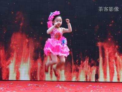 【有意思】-小小舞蹈家