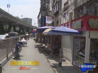 上海路对标创建部分问题仍未整改