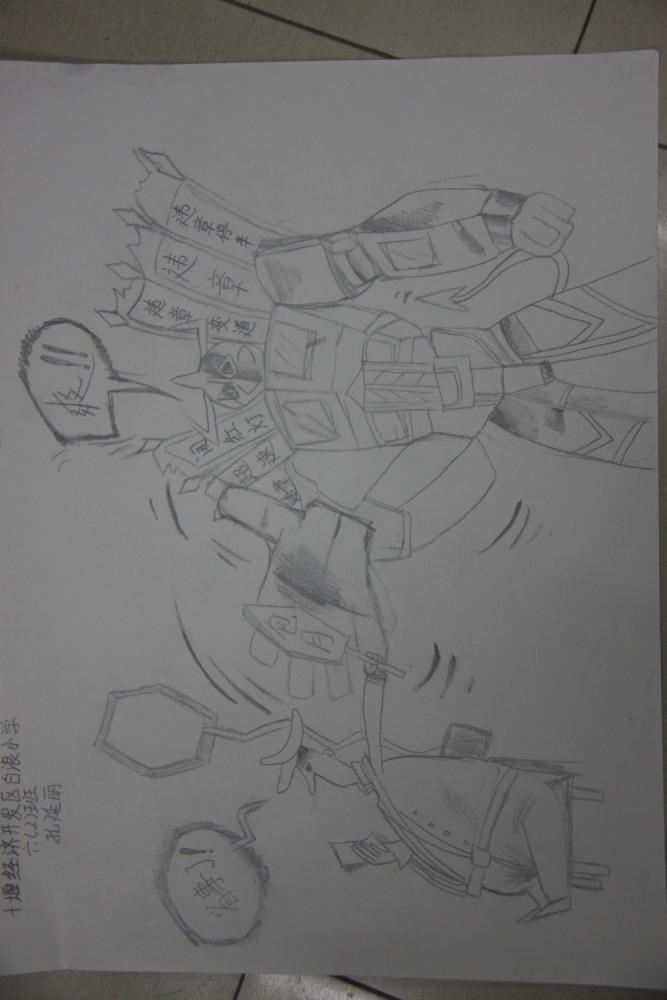 [绘画] 白浪小学交通安全绘画作品[复制链接]