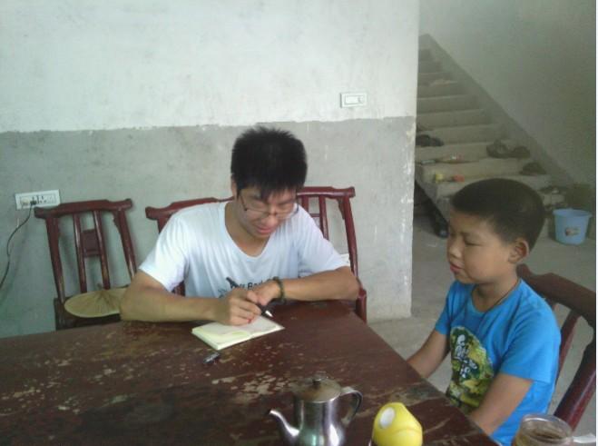 論農村留守兒童隔代教育論文
