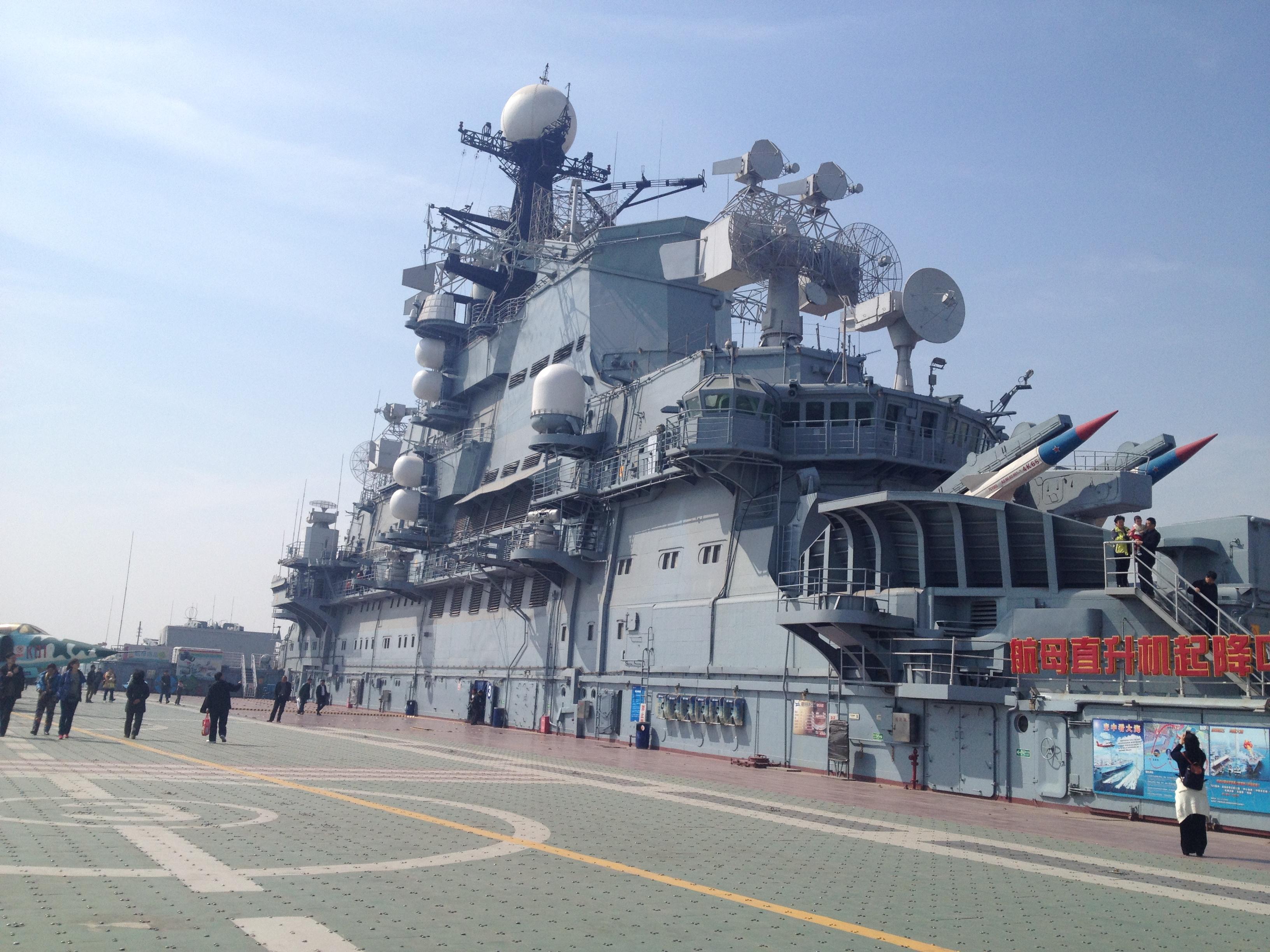 """天津海滨""""基辅""""号航空母舰!-同城话题-爱十堰"""