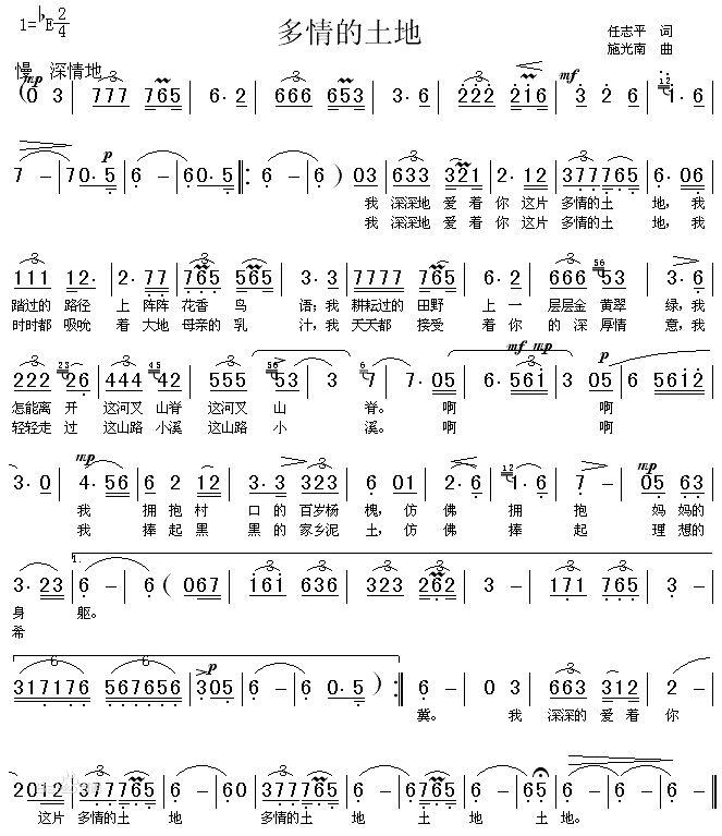 [音乐] 多情的土地--关牧村mp3[复制链接]