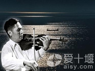 马思聪 思乡曲欣赏[1]    思乡曲小提琴谱[2]  3乐曲欣赏编辑《思乡