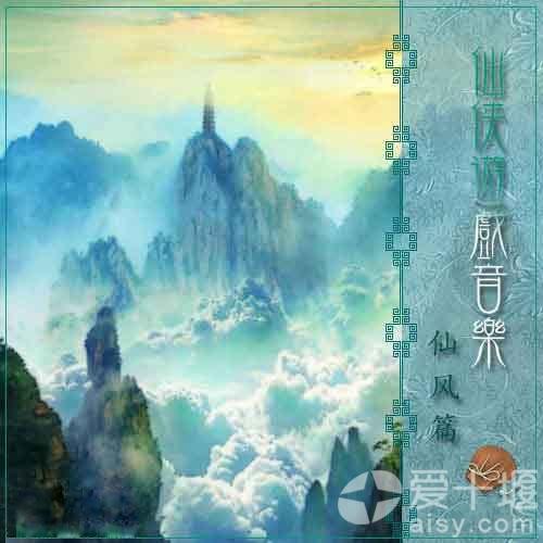 这个岛就是曾经的桃花岛,位于现在的浙江省舟山群岛.