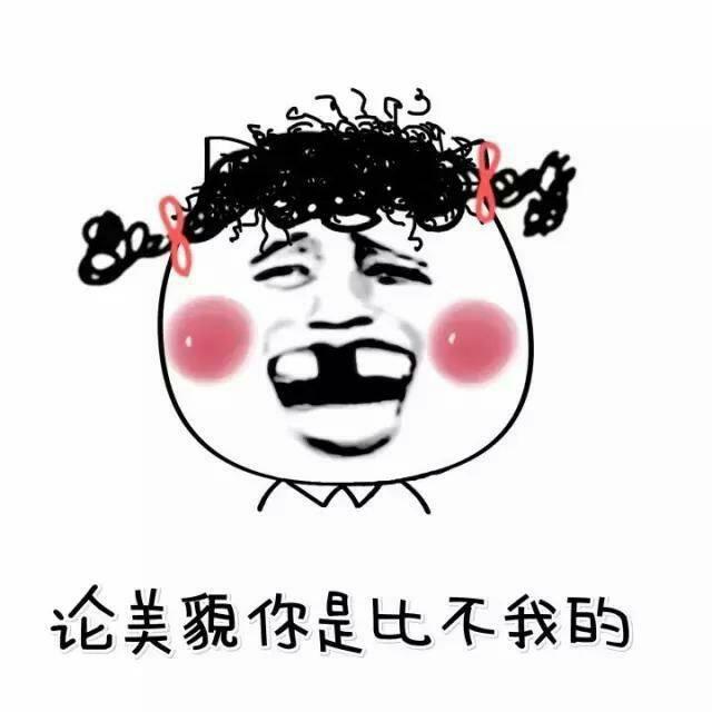 人在江湖飘 全靠表情包图片图片