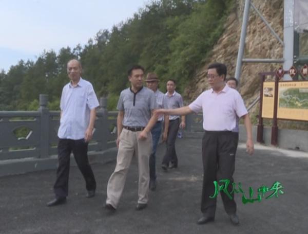 省旅游局对武当山快乐谷4a级景区创建进行初审