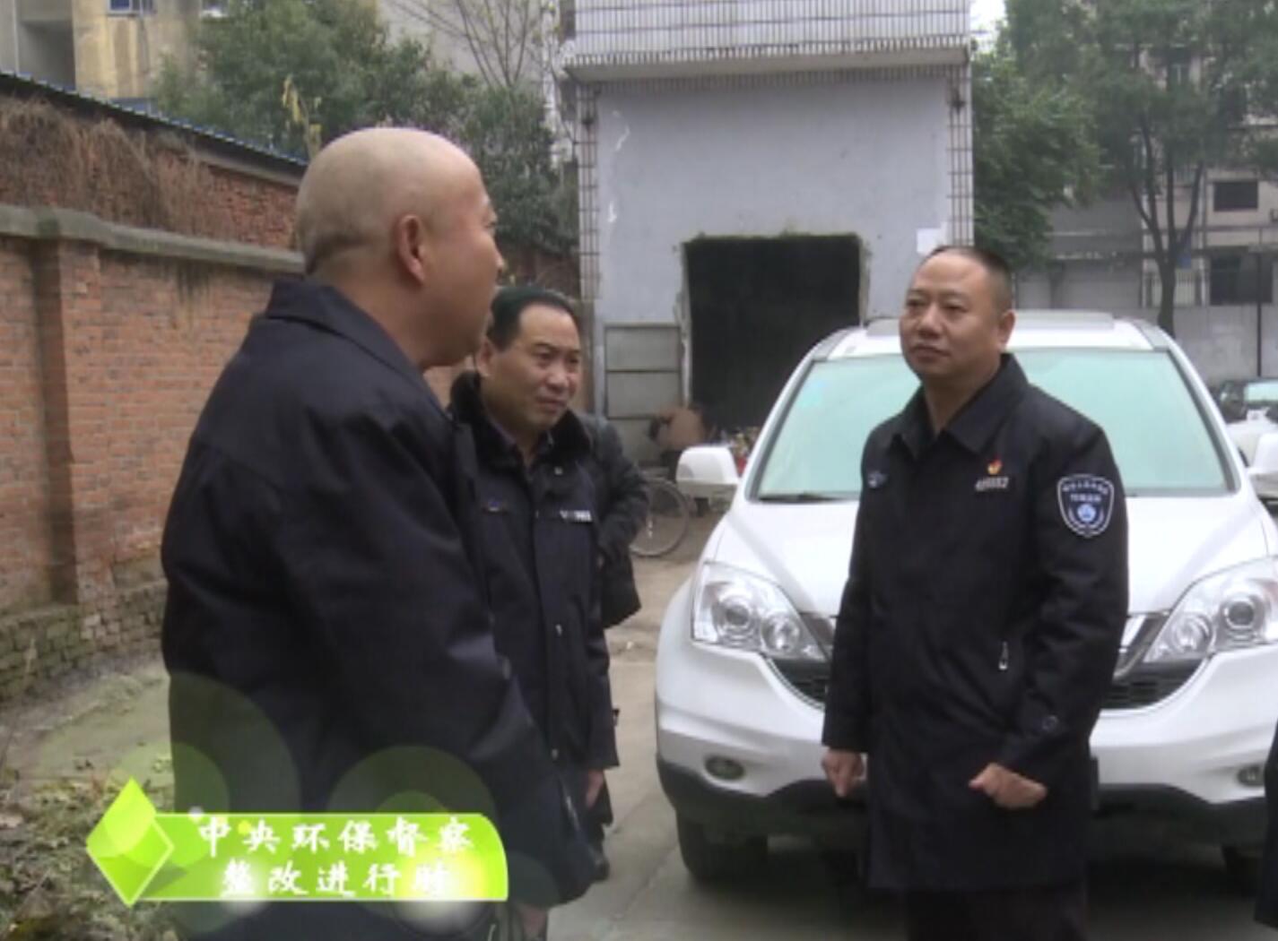 张湾区一老旧小区雨污未分流 环保部门及时查处