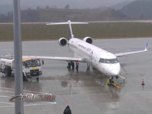 武当山机场15日开通至大连航班