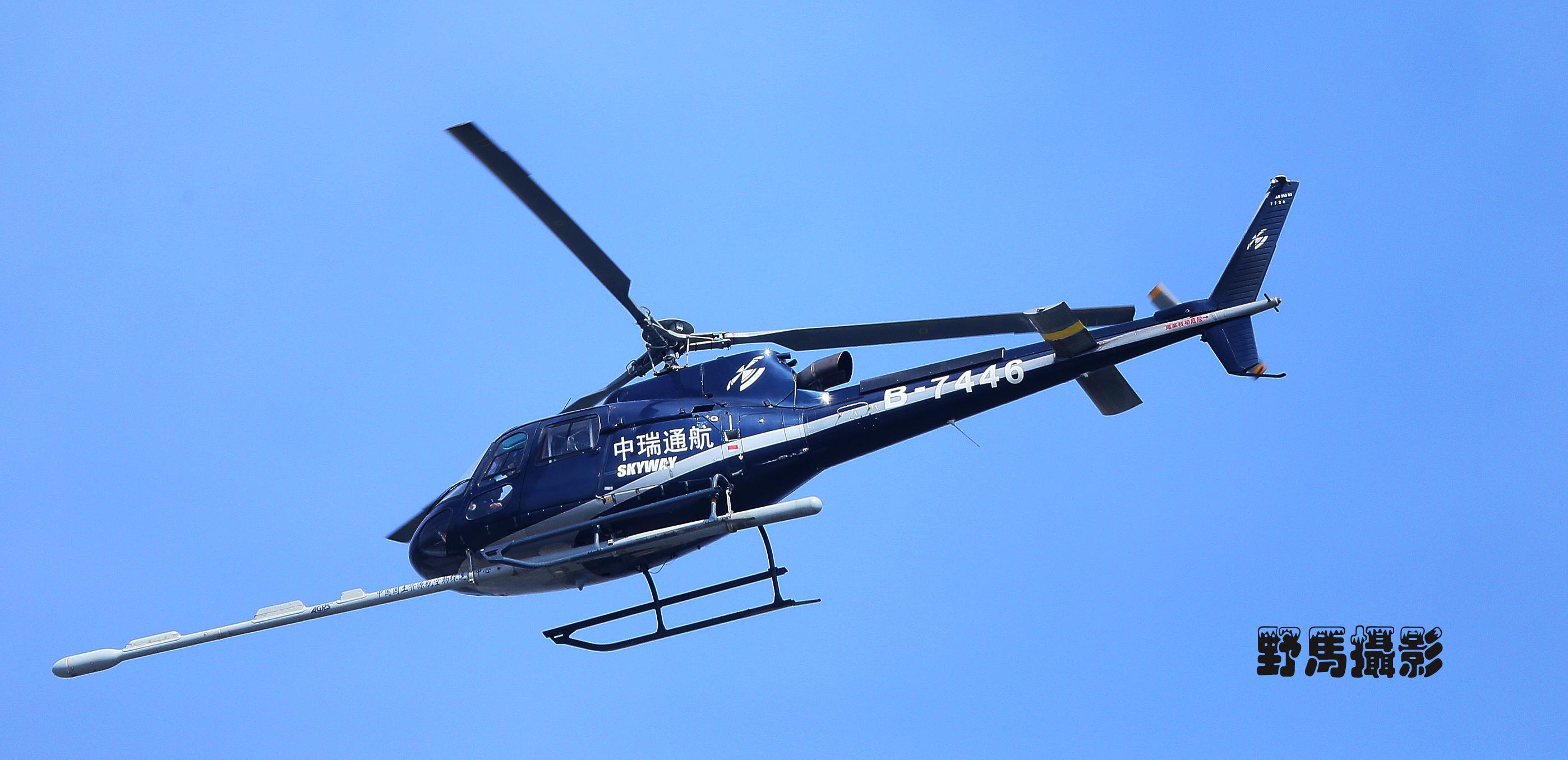 武当云-昨天拍到客机,今天拍到直升机-拍客-爱十堰