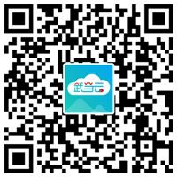 QQ图片20170401093900_副本_副本.png