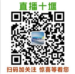 QQ图片20170523095400.png