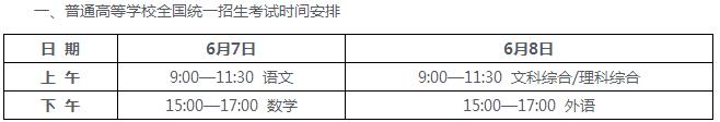 QQ截图20170602155320.png