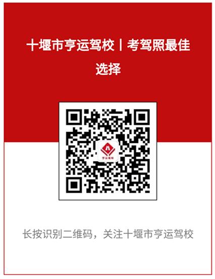 微信图片_20170610125220_副本.png