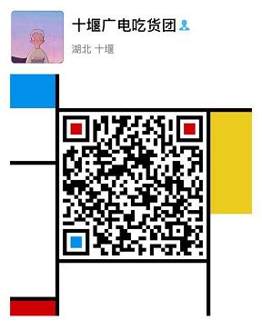 QQ截图20170614093359.png
