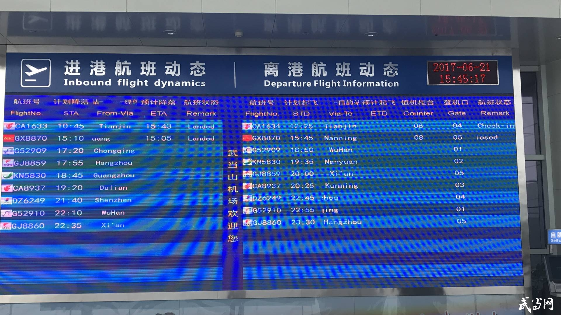 武当山机场将开通往上海浦东新航班