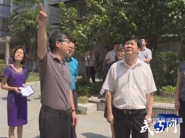 陈新武在张湾区检查督办创文工作时强调:众志成城 全力冲刺