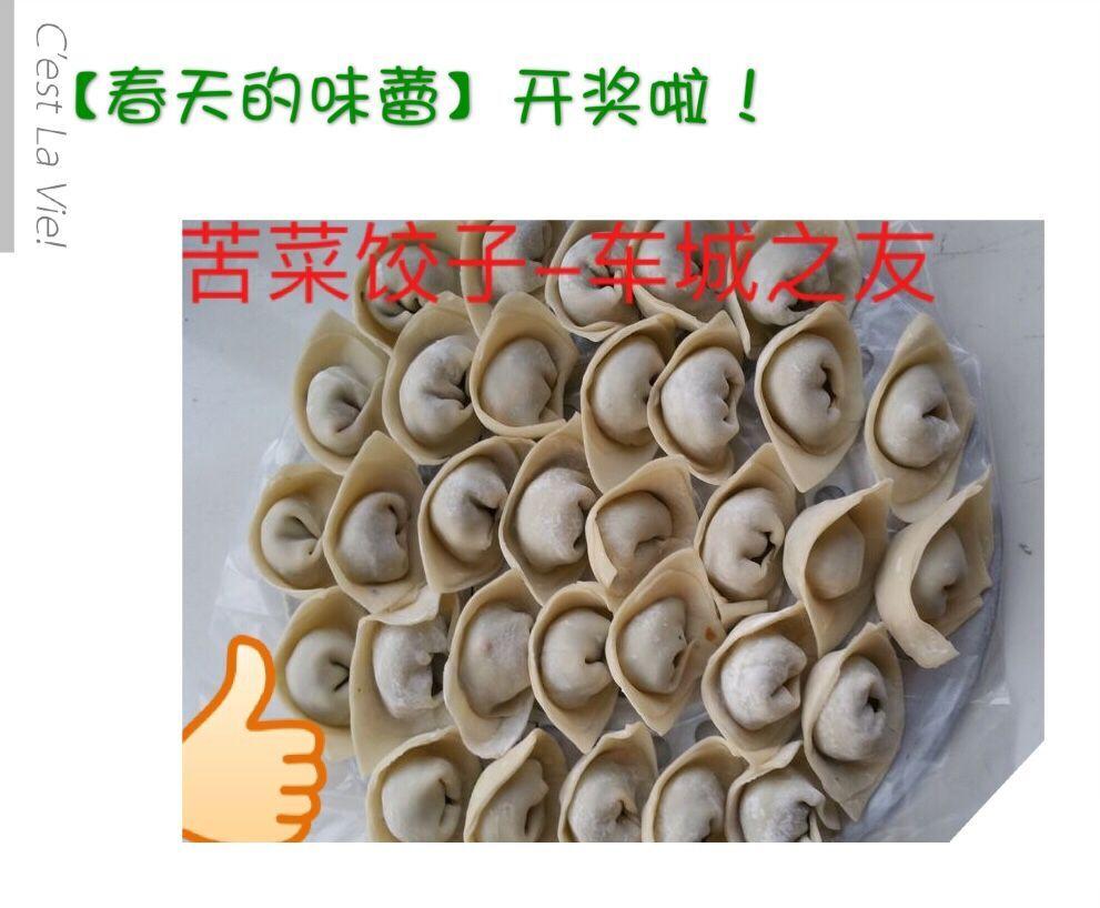 QQ图片20170715134859.jpg