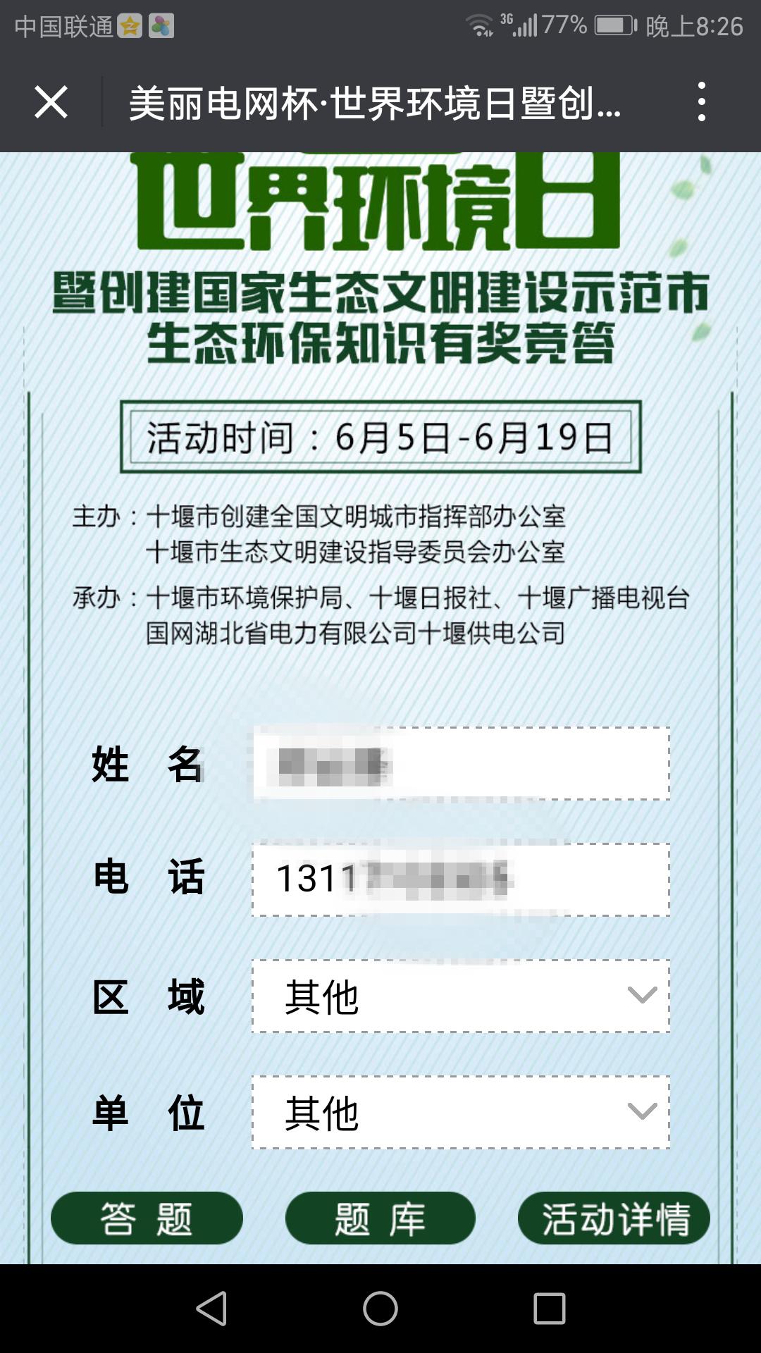 Screenshot_20180605-202607.png