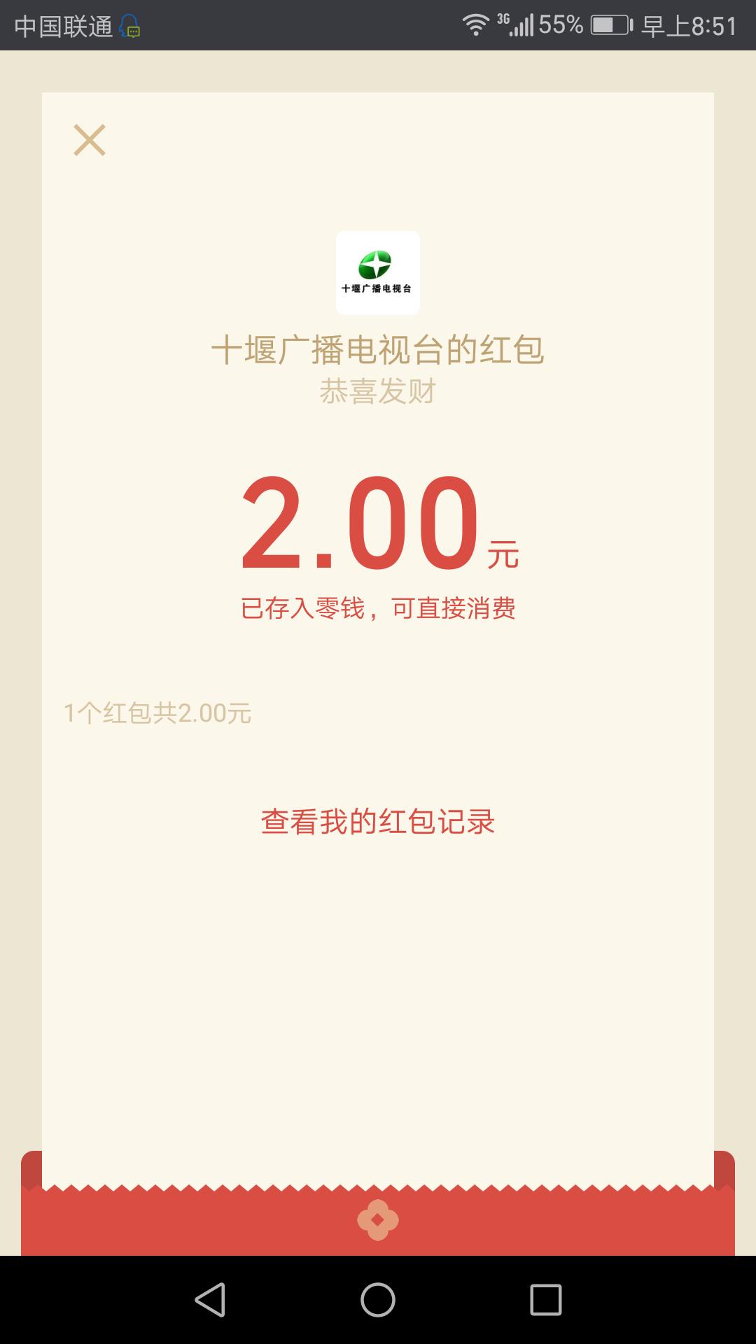 Screenshot_20180606-085127.png