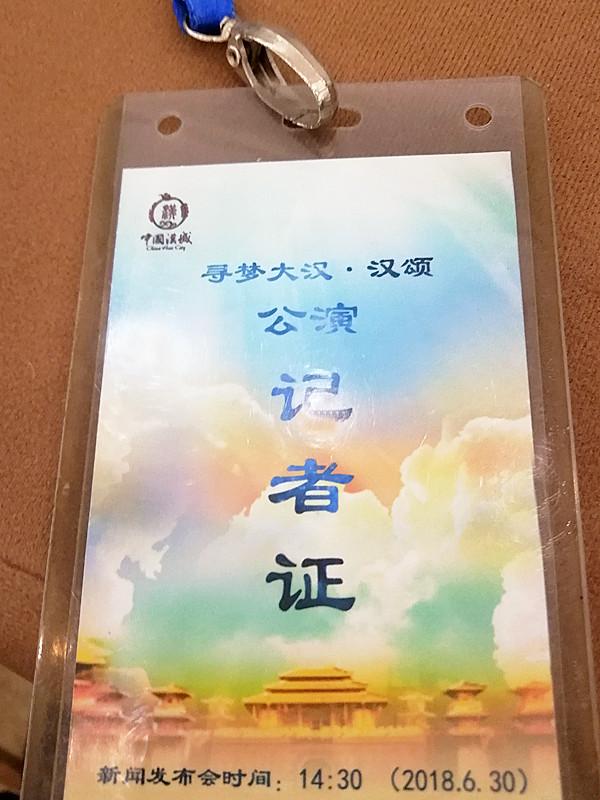 QQ图片20180704001440_副本.jpg