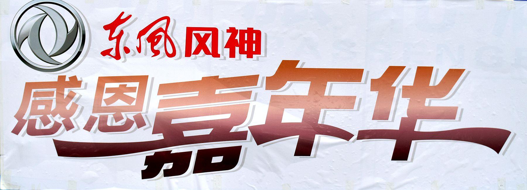 DSC_4601_副本.jpg