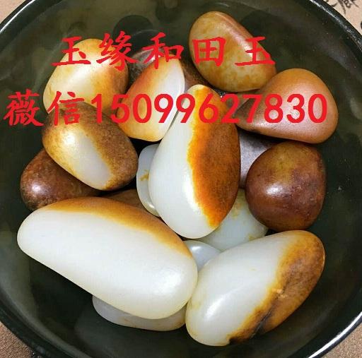 和田玉籽料原石15099627830.jpg