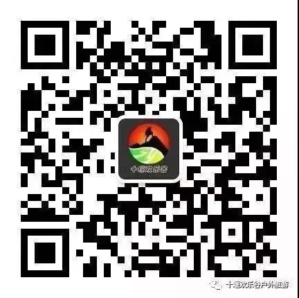 微信图片_20181228095855.jpg